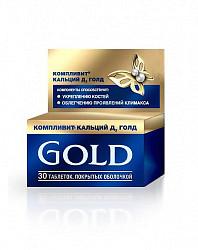 Компливит кальций д3 голд таблетки покрытые оболочкой 30 шт.