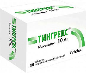 Тингрекс 10мг 90 шт. таблетки покрытые пленочной оболочкой