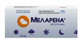 Меларена 0,3мг 30 шт. таблетки покрытые пленочной оболочкой