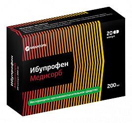 Ибупрофен медисорб 200мг 20 шт. капсулы