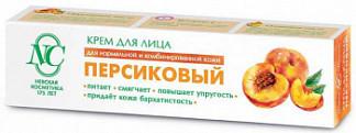 Невская косметика крем для лица питательный персиковый 40мл