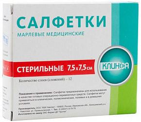 Клинса салфетки стерильные двухслойные 7,5х7,5см 10 шт.