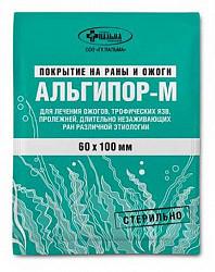 Альгипор-м повязка стерильная на раны/ожоги 60х100мм 1 шт.