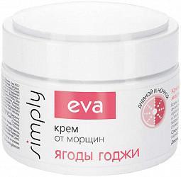 Ева симпли крем для лица от морщин с ягодами годжи 50мл