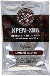 Фитокосметик крем-хна темный каштан с репейным маслом 50мл