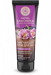 Натура сиберика камчатка крем для ног полярный цветок мягкость и благоухание нежной кожи 75мл