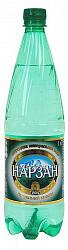 Нарзан золотой вода минеральная газированная 1л бутылка пэт.