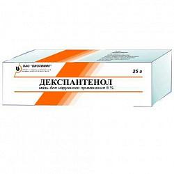 Декспантенол 5% 25г мазь для наружного применения