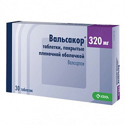 Вальсакор 320мг 30 шт. таблетки покрытые пленочной оболочкой