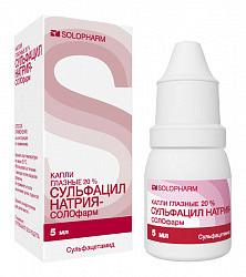 Сульфацил натрия-солофарм 20% 5мл капли глазные флакон -капельница