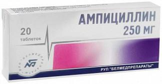 Ампициллин 250мг 20 шт. таблетки