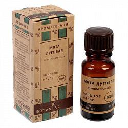 Ботаника масло эфирное мята луговая 10мл