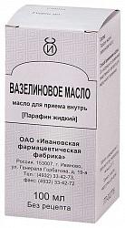 Масло вазелиновое 100мл флакон