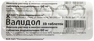 Валидол 60мг 10 шт. таблетки татхимфарм