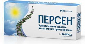 Персен 20 шт. таблетки покрытые оболочкой