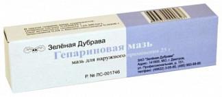 Гепарин 25г мазь для наружного применения