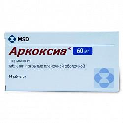 Аркоксиа 60мг 14 шт. таблетки покрытые пленочной оболочкой