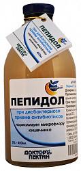 Пепидол купить в москве в аптеке