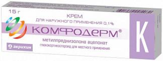 Комфодерм к 0,1% 15г крем для наружного применения