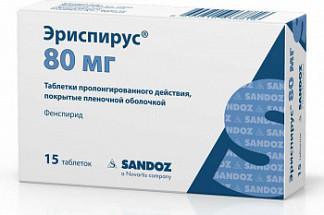Эриспирус 80мг 15 шт. таблетки пролонгированного действия, покрытые пленочной оболочкой
