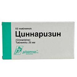 Циннаризин 25мг 50 шт. таблетки
