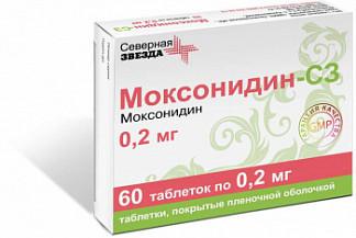 Моксонидин-сз 0,2мг 60 шт. таблетки покрытые пленочной оболочкой