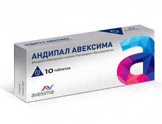 Андипал авексима 10 шт. таблетки