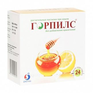 Горпилс 24 шт. пастилки мед-лимон