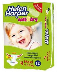 Хелен харпер подгузники софт энд драй макси 9-18кг №12