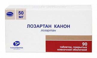 Лозартан канон 50мг 90 шт. таблетки покрытые пленочной оболочкой