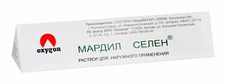 Мардил селен 0,5мл раствор для наружного применения