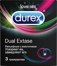Дюрекс презервативы дуал экстаз 3 шт.