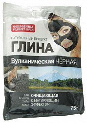 Фитокосметик сокровища родного края глина черная очищающая вулканическая с матирующим эффектом 75г