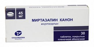 Миртазапин канон 45мг 30 шт. таблетки покрытые пленочной оболочкой
