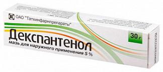 Декспантенол 5% 30г мазь для наружного применения татхимфарм