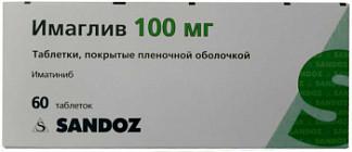 Имаглив 100мг 60 шт. таблетки покрытые пленочной оболочкой