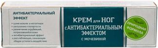 Крем для ног с мочевиной с антибактериальным эффектом 40мл
