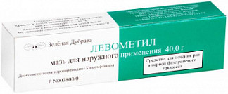 Левометил 40г мазь для наружного применения