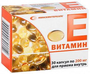 Витамин е 200мг 30 шт. капсулы