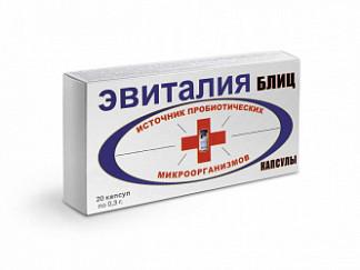 Эвиталия блиц капсулы 20 шт. в-мин +