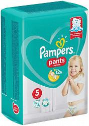 Памперс пэнтс подгузники-трусы юниор 12-17кг 15 шт.