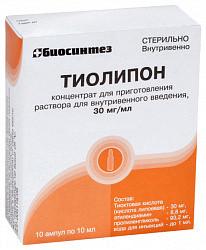 Тиолипон