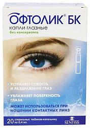 Офтолик бк 0,4мл 20 шт. капли глазные