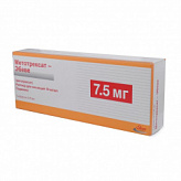 Метотрексат-эбеве 10мг/мл 0,75мл раствор для инъекций шприц эбеве фарма