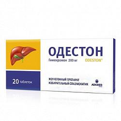 Одестон 20 шт. таблетки