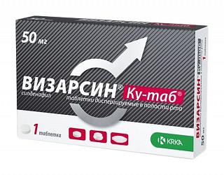 Визарсин ку-таб 50мг 1 шт. таблетки диспергируемые