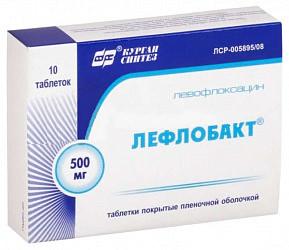Лефлобакт 500мг 10 шт. таблетки покрытые пленочной оболочкой