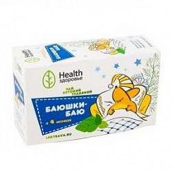 Баюшки-баю чай для детей травяной 20 шт. здоровье