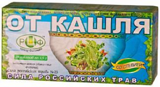 Сила российских трав фиточай n25 от кашля n20