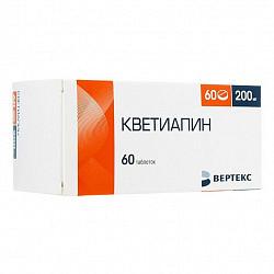 Кветиапин-вертекс 200мг 60 шт. таблетки покрытые пленочной оболочкой